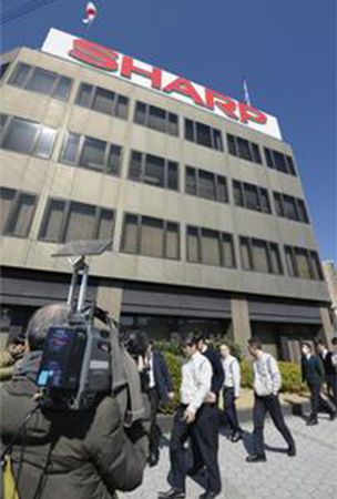 Sharp decides to accept Hon Hai's 660 bil. yen takeover bid