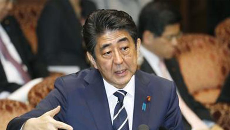 Japan's new security law takes effect in major defense policy shift