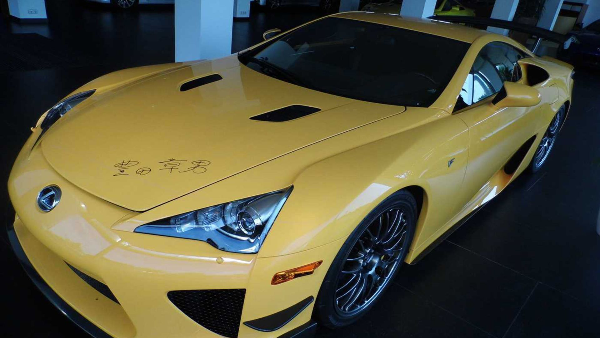 Lexus Lfa Nurburgring Edition For Sale With A Price Tag Of $7 Million