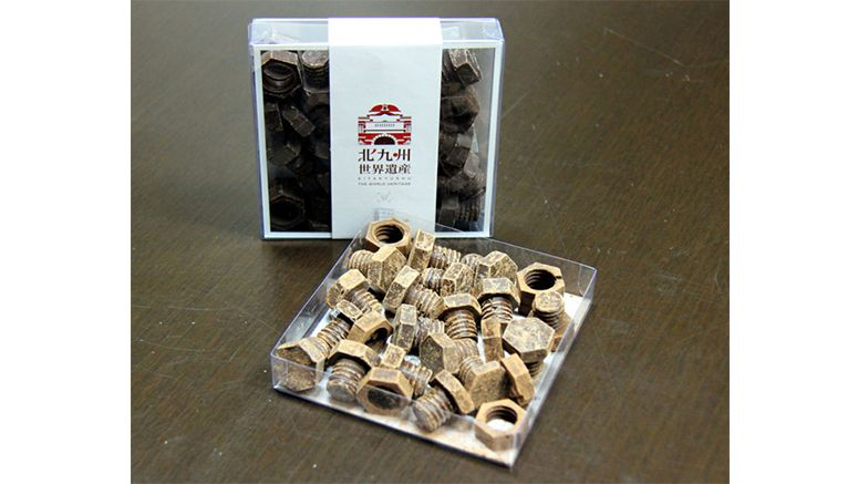Kita-kyushu company knows the 'nuts and bolts' of selling chocolate