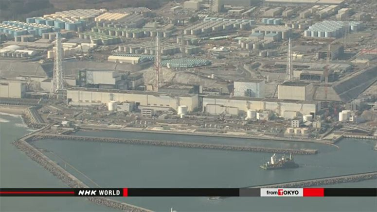 TEPCO : Accident info was not shared among workers