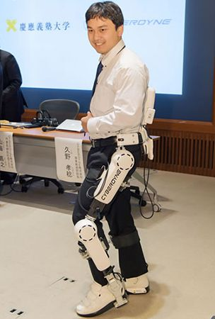 World's first cyborg-type robot HAL will be used to treat spinal-cord injuries in Japan