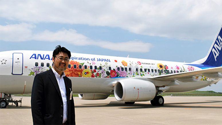 'Flower Jet' carries message of hope for Tohoku region