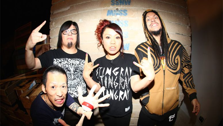 MAXIMUM THE HORMONE's Nao is pregnant with her 2nd child