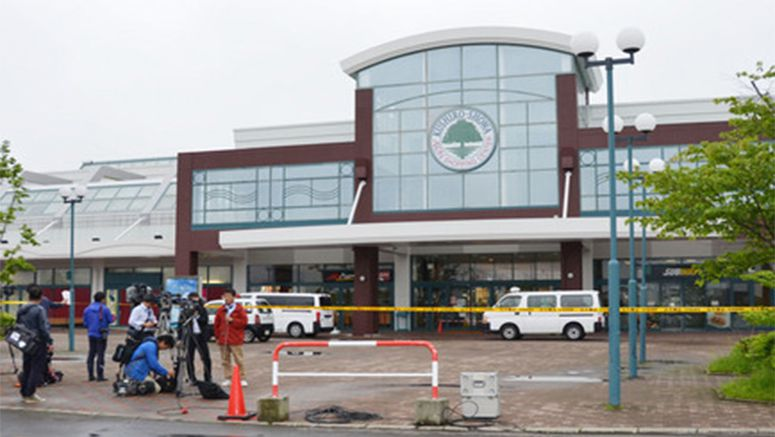 1 woman dead, 3 injured in stabbing assault at Hokkaido shopping mall