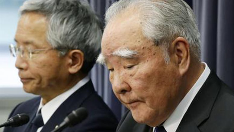 Suzuki Motor chairman to resign as CEO over improper fuel economy tests