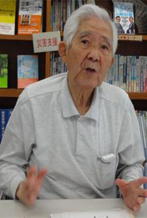 60-year-old Sunagawa Case casts spotlight on security laws