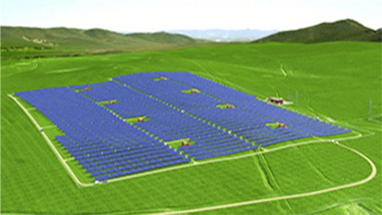 Sharp to build Mongolia's 1st megawatt-class solar power plant