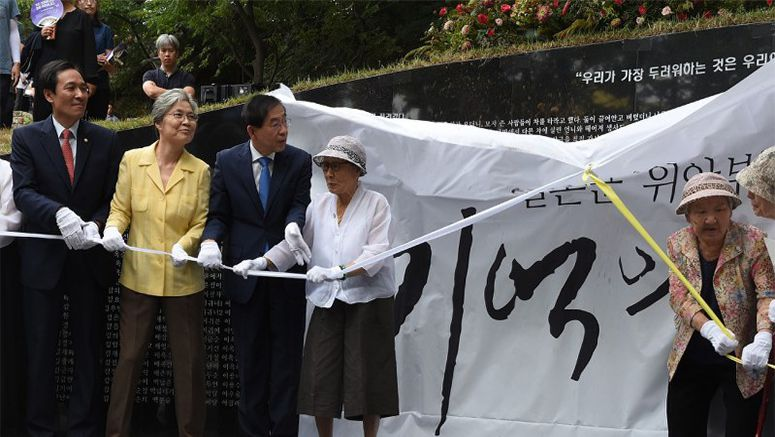 Ex-comfort woman opposes Japan-S. Korea accord at ceremony, refuses to accept fund