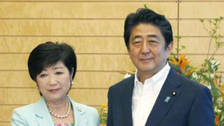 Abe, new Tokyo Gov. Koike affirm unity on 2020 Games preparations
