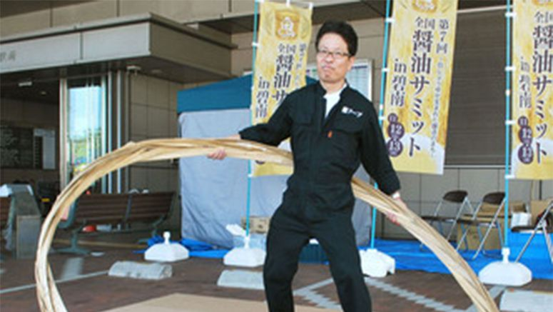 Soy sauce maker invents hula hoop-like activity to promote tradition