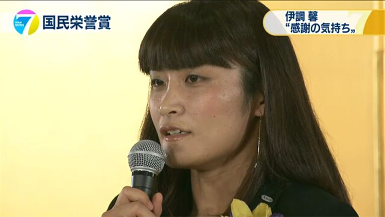People's Honor Award to be given to Kaori Icho