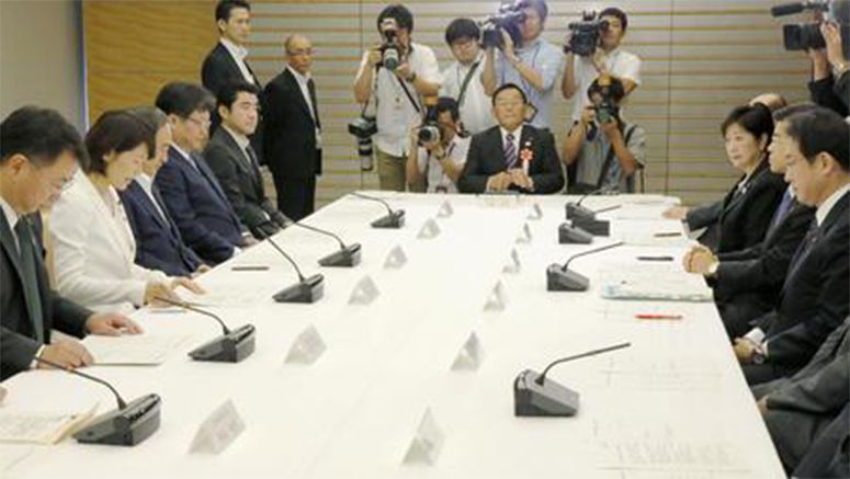 Olympics: Gov't approves 149 bil. yen contract for new Nat'l Stadium