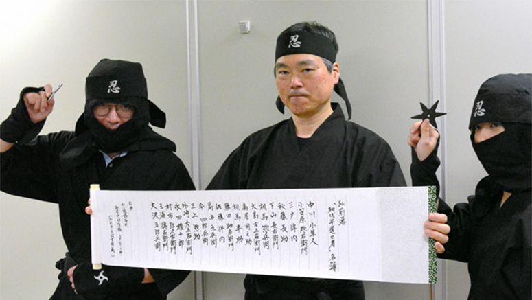 University ninja club uncovers lost secrets of feudal-era agents
