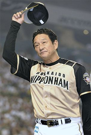 Fighters skipper Kuriyama selected for Shoriki Award