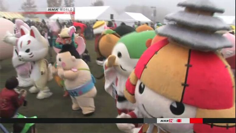 Local mascots gather in Saitama for 'summit'