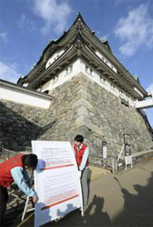 Nagoya castle warns structure could collapse in strong quake
