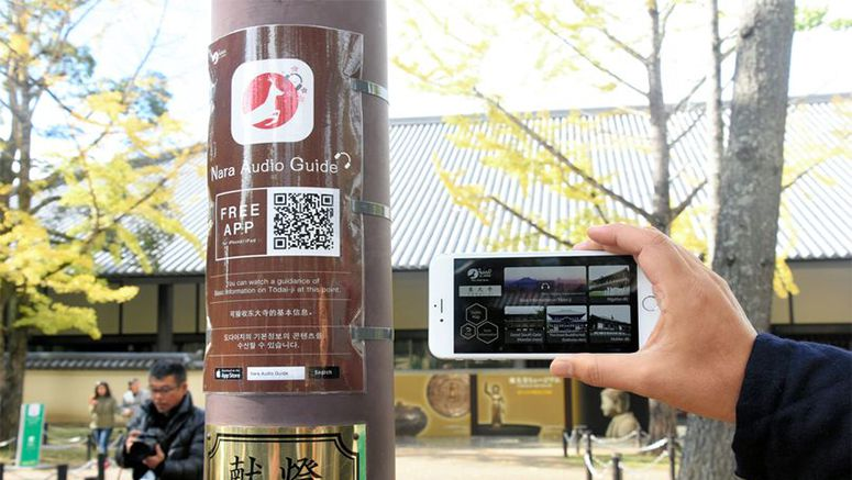 Light-powered 'beacons' send tourist info out at Nara temple