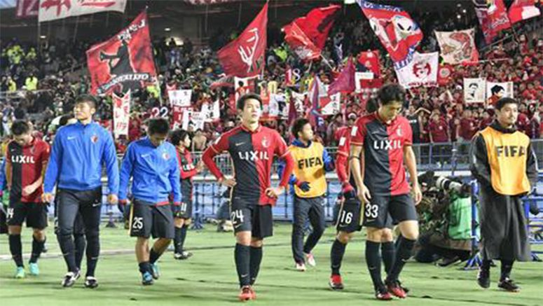 Soccer: Real lift Club World Cup, but Kashima win praise