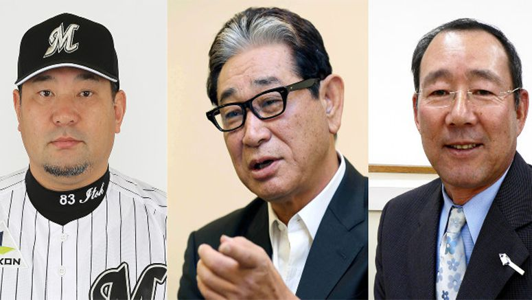 Baseball: Ito, Hoshino, Hiramatsu inducted into Hall of Fame