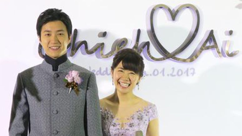 Table tennis stars Fukuhara, Chiang hold wedding ceremony in Taipei