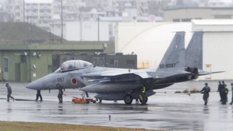 Naha Airport runway temporarily closed after F-15 fighter problem