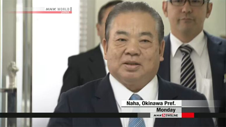Okinawa vice governor quits after cheating claims