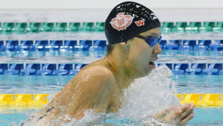Swimming: 19-year-old Watanabe sets world record in men's 200 breast