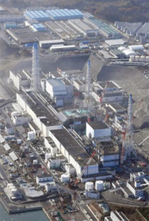 TEPCO may have found melted fuel at Fukushima reactor for 1st time