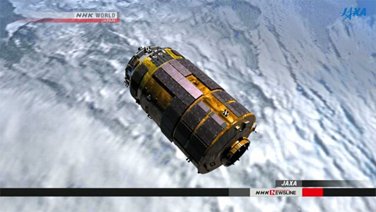 Kounotori 6's space debris removal test fails