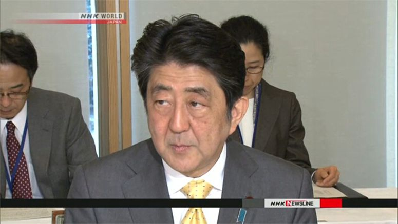 Abe wants to show world solid Japan-US alliance