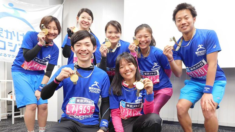 Daughter of former refugee parents completes Tokyo Marathon with support group