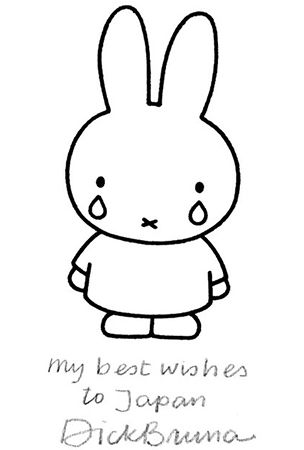 Miffy creator Dick Bruna fondly remembered as Japanophile