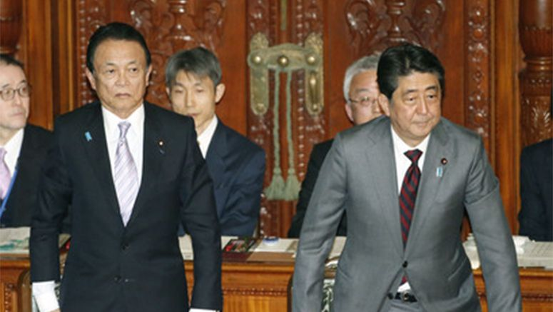 Japan lower house OKs record 97.45 tril. yen budget for FY 2017