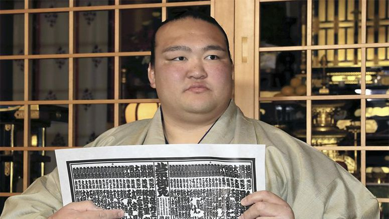 Kisenosato to debut as 4th yokozuna