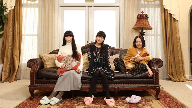 Perfume to star in their first drama as childhood friends