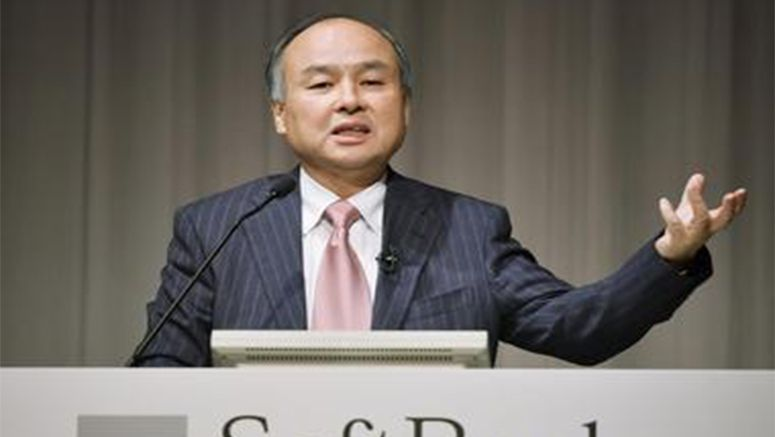 SoftBank to put $1.7 bil. in U.S. satellite service provider Intelsat