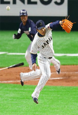 Baseball: Samurai Japan crushed by Taiwan all-stars in pre-WBC game
