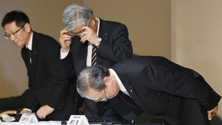 Toshiba's latest confusion may complicate path to revival