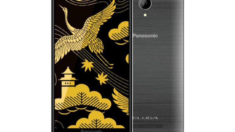 Panasonic Eluga Pure 4G LTE-Enabled Android 6.0 Smartphone