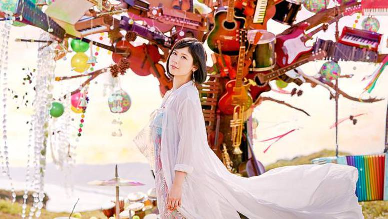 Ayaka to release new single in May