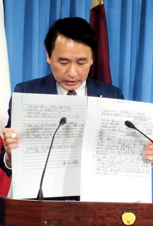 Political adversaries encounter over Kagoike letter to Akie Abe's aide
