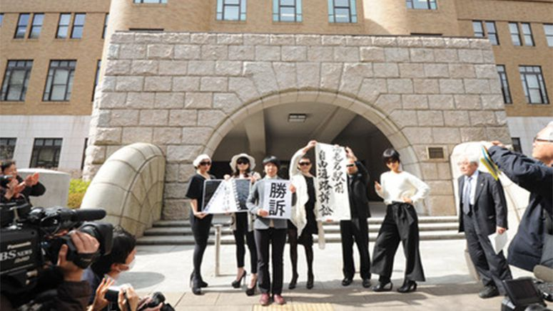 "Japanese court nullifies ban on ""mannequin flash mob"""