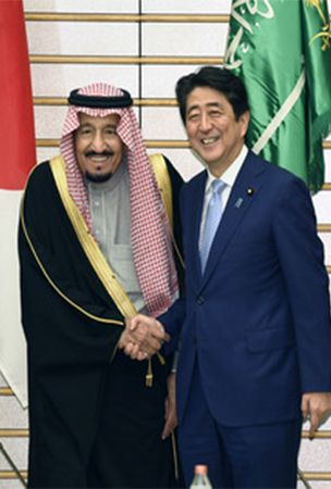 Japan, Saudi Arabia vow to explore special economic zones