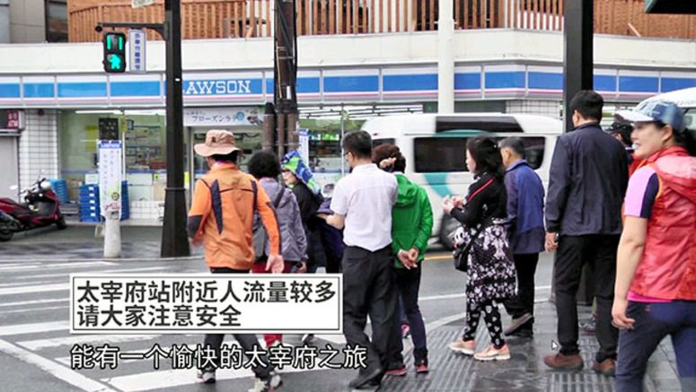 Chinese tourists told how to mind manners in video for Kyushu city