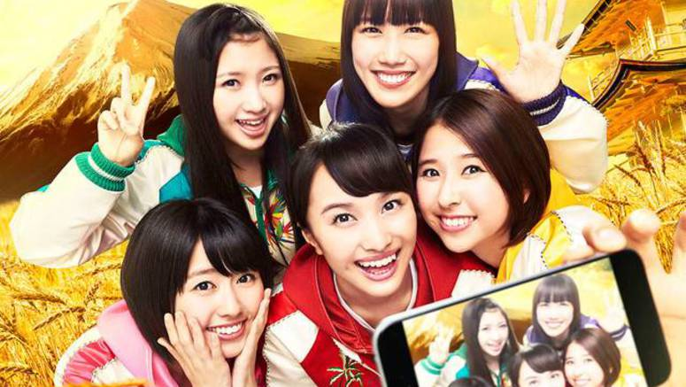 Momoiro Clover Z to release a new single in August