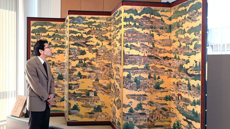Kyoto university turns medieval painting into a 'time machine'