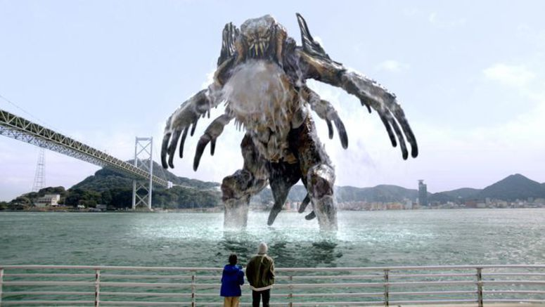 Two cities jointly summon gigantic monster to lure tourists