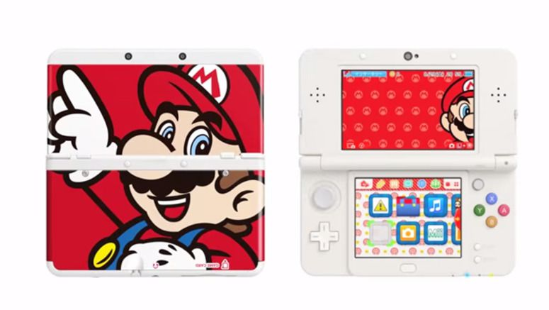 Nintendo New 3DS Production Ends