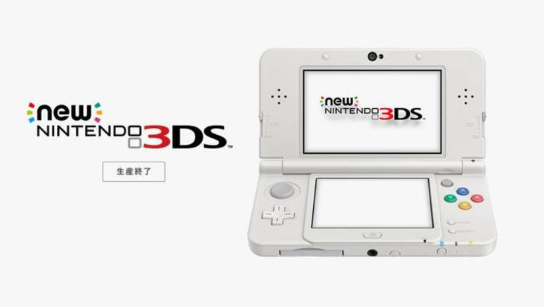 New Nintendo 3DS Discontinuation Will Not Affect The US